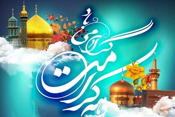 اصفهان در دهه کرامت با بوی رضوی عطرآگین میشود