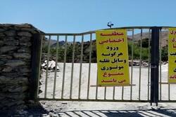 فروش دو منطقه گردشگری در خراسان جنوبی/ کویرنشینان از طبیعت گردی محروم شدند