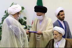 سه عضو سابق شورای عالی حوزه تجلیل شدند