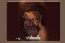 سانسور هشدار «بهشتی» در تلویزیون/ شهیدی که مقابل تهمتها عقب ننشست