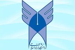 سرپرست موقت دانشگاه آزاد واحد تهران شرق منصوب شد