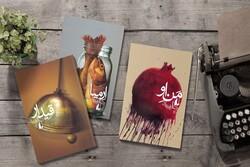 گفتمان حاکم بر آثار امیرخانی و مطالعه تطبیقی آن با انقلاب اسلامی