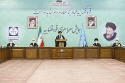 یوم عدلیہ کی مناسبت سے اعلی ججوں کا سمینار منعقد