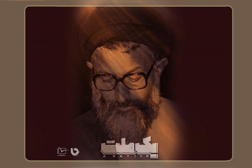 هشدار «بهشتی» در تلویزیون سانسور شد!/ مقابل تهمتها عقب نمینشست