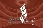 موسیقی نمایش «علمدار» با اهداف خیرخواهانه به تالار وحدت میآید