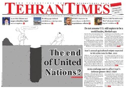Front pages of Iran's English-language dailies on June 28