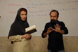 روایتی از پشت صحنه «جدایی نادر از سیمین» در شبکه مستند