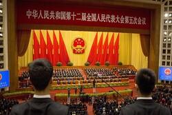 پارلمان چین بازنگری در قانون «امنیت ملی هنگ کنگ» را آغاز کرد