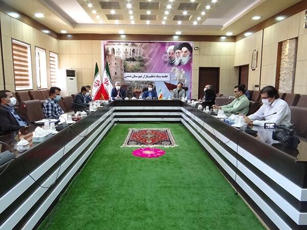 ۱۲۰۰ تن مرغ منجد برای استان بوشهر خریداری شد