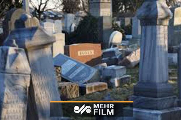 جاپان میں قبرستانوں کی مشکوک تخریب