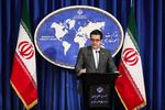 """طهران تفنّد الإشاعات حول رفع ما يسمّى بالعقوبات """"الّا ترشيدية"""" عن إيران"""