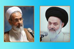 دبیر شورای عالی حوزه و مدیرحوزههای علمیه انتخاب شدند
