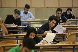 اعتراض جمعی از دانشجویان خوارزمی به برگزاری امتحان حضوری/ پاسخ معاون دانشگاه