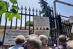تجمع بازنشستگان مخابرات مقابل وزارت ارتباطات