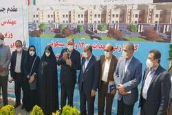 طرح اقدام ملی مسکن در قزوین آغاز شد