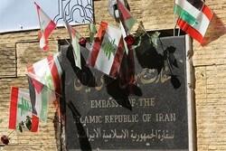 Iran embassy objects over US ambassador remarks