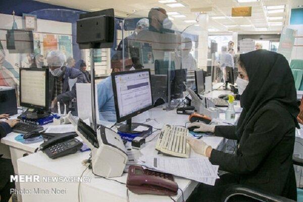 بایگانی مدارک هویتی مشتریان در دفاتر پیشخوان غیرقانونی است