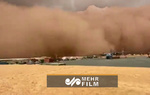 VIDEO: Saharan dust storm fills the air
