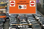 احتمال توقف اجرای طرح ترافیک در تهران