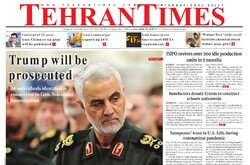 Front pages of Iran's English-language dailies on June 30