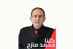 اعطای مدال «مجد و بزرگی» برای حامیان کرامت لبنان در برابر سفیر آمریکا