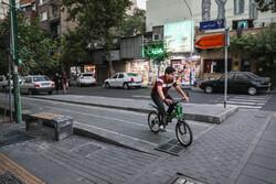 یہاں سائیکل کا راستہ ہے
