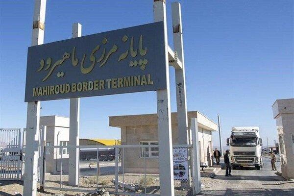 تردد در مرز ماهیرود امکان ندارد/رایزنی با مسئولان افغانستانی