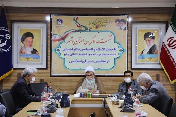 رفع محرومیت از چهره استان بوشهر با اقدامات انقلابی محقق میشود