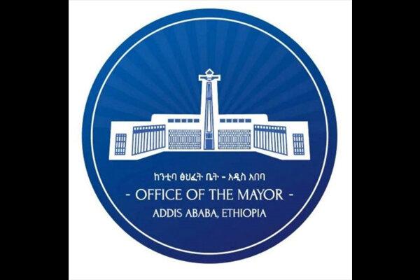 کتابخانهای مدرن در آدیسآبابا در حال ساخت است
