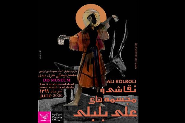 اولین نمایشگاه آثار علی بلبلی در گالری «دیدی»
