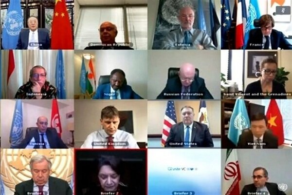 BMGK İran'a silah ambargosunu değerlendirdi