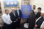 پوستر سهشنبههای تکریم در منزل شهیدان خالقیپور رونمایی شد