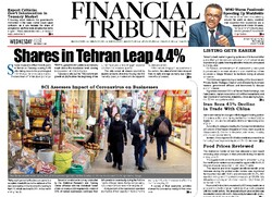 Front pages of Iran's English-language dailies on July 1
