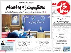 روزنامه های صبح چهارشنبه ۱۱ تیر ۹۹
