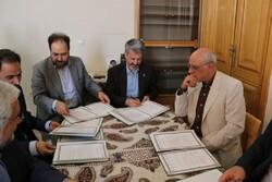 راه اندازی سلامتکده های طب ایرانی