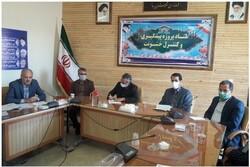 اجرای پروژه پیشگیری از خشونت با برنامههای تلفیقی در شهرستان بهار