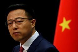 چین رسانههای آمریکایی را ملزم به ارائه گزارش عملکرد کرد