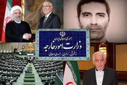 بازداشت دیپلمات ایرانی در اروپا دوساله شد/ «خانه ملت» بیعملی دستگاه دیپلماسی را جبران میکند؟