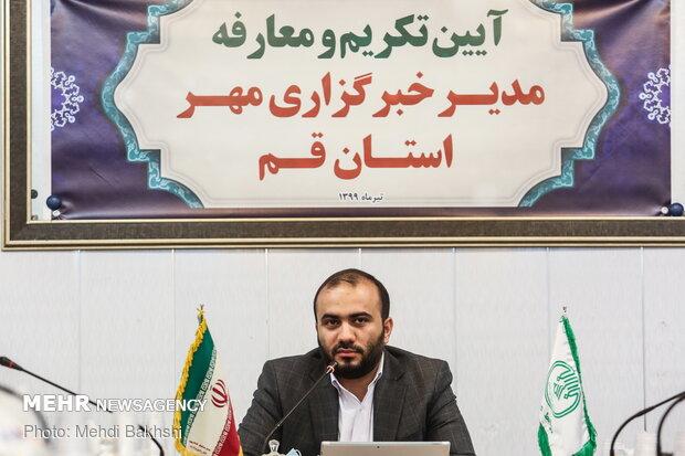 محمد شجاعیان مدیرعامل گروه رسانهای مهر