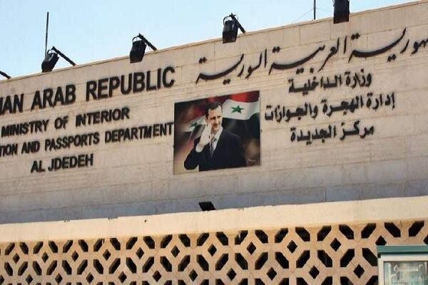 مرزهای سوریه با لبنان تا اطلاع ثانوی بسته خواهد ماند