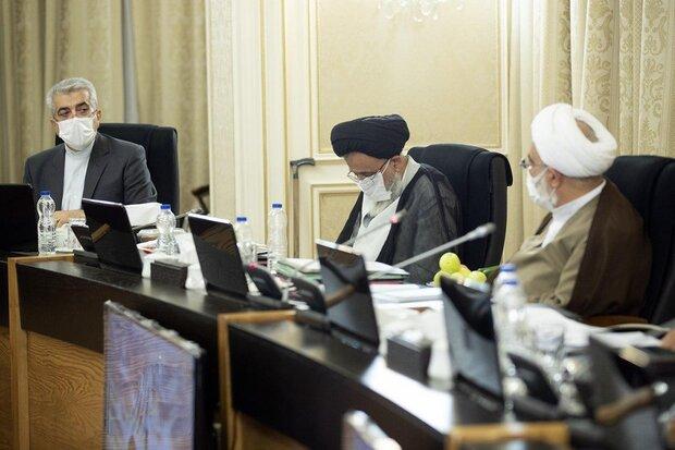 جلسه شورای نگهبان برگزار شد/ وزیر نیرو؛ میهمان ویژه