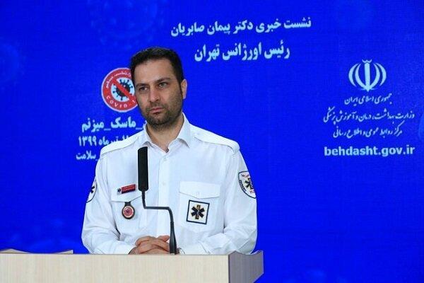 ۳۷ پد بالگرد در تهران داریم/ ۲۰ درصد ماموریتها کرونایی است