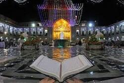 قرائت زیارت امین الله در شب میلاد امام رئوف (ع)