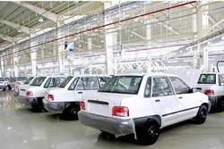 کشف احتکار ۳۰ میلیارد ریالی خودرو در شهرکرد/ برای متخلف پرونده تشکیل شد