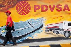 صادرات نفت ونزوئلا به پایینترین سطح ۷۷ ساله رسید