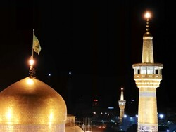 طنین نوای دلانگیز نقارهخانه در بارگاه ملکوتی ثامن الحجج (ع)