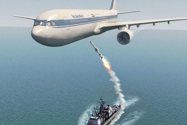ذكرى اسقاط طائرة الركاب الايرانية على يد الامريكيين