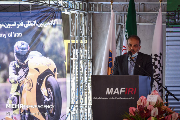 Intl. Motorcycling, Automobile Academy inaugurated