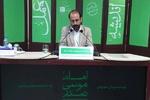 امام صدر، با ایده نفی تبعیض حرکتش را آغاز میکند