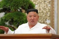رهبر کره شمالی در انظار عمومی حاضر شد